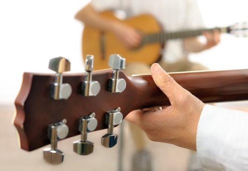 Gitarren Unterricht nehmen
